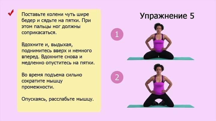 упражнения кегеля при опущении матки для женщин в домашних условиях