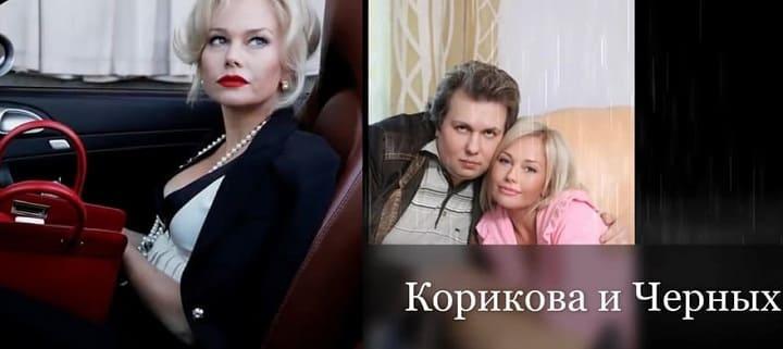мужчины актрисы
