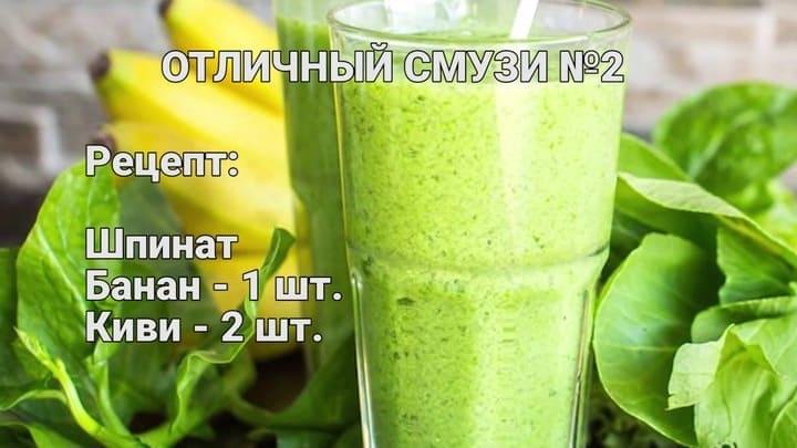 детокс диета на 10 дней меню на каждый день