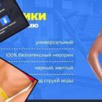 Пояс для похудения живота для мужчин и женщин Sweet Sweat Эффективное средство для снижения лишнего веса