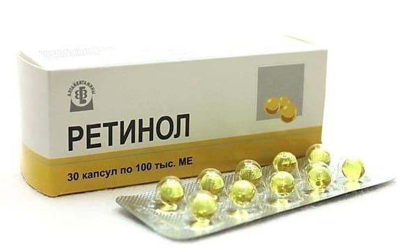 псориаз лечение препараты недорогие но эффективные