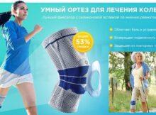 Ортез для коленей ― когда необходим бандаж, где лучше купить, на что обратить внимание, ортез для коленей genutrain