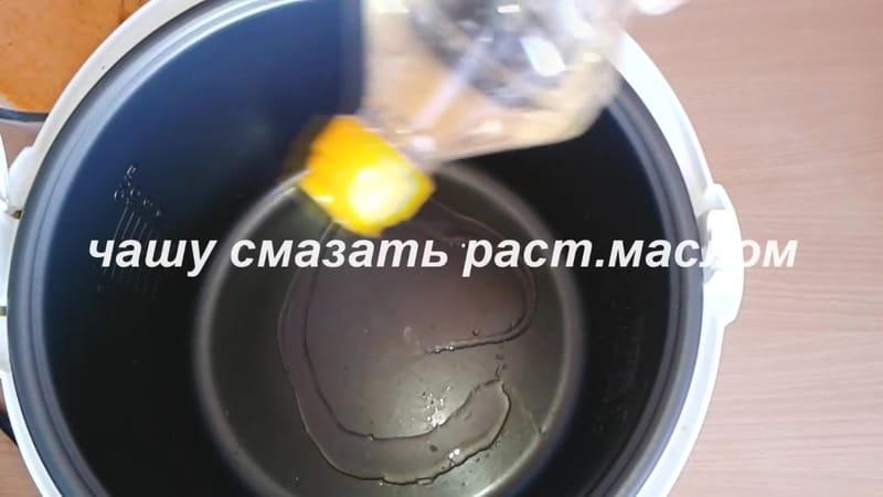 смазать чашу