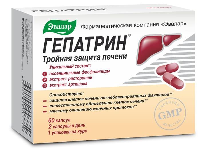 гпатрин