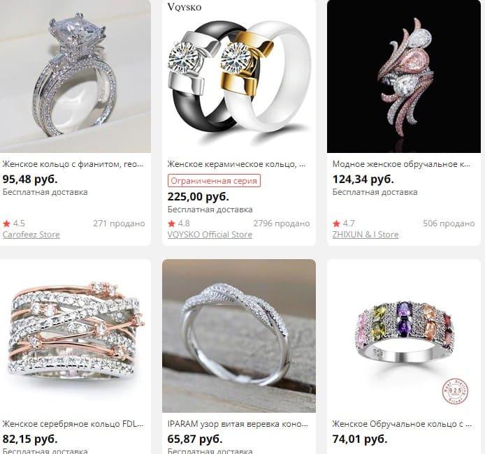 Что такое фианит Как искусственный бриллиант перевернул рынок драгоценных камней Фианит сваровски в ювелирных украшениях