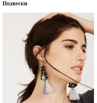 Виды сережек для ушей: названия, когда надевать и с чем сочетать украшения